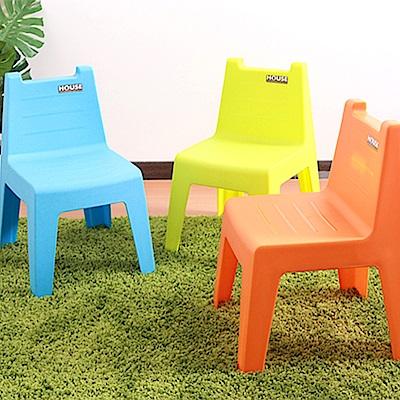 HOUSE  學童椅(三入組)  (隨機色)