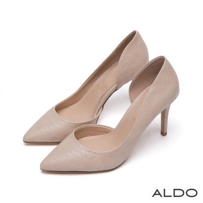 ALDO-原色蟒蛇紋不對稱幾何尖頭細高跟鞋-氣質裸色