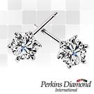 PERKINS 伯金仕 - Classic系列 0.60克拉鑽石耳環