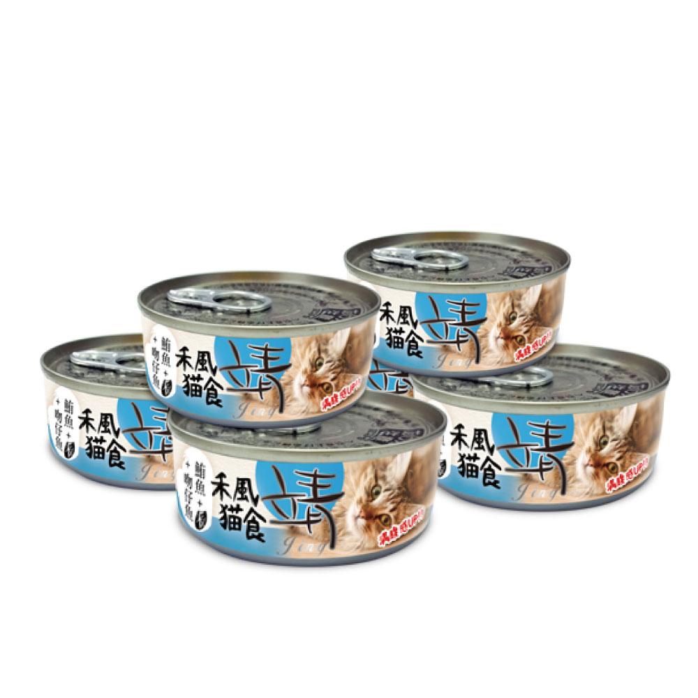 pet story-寵愛物語 靖特級禾風貓罐頭-鮪魚+米+吻仔魚80G(24罐)