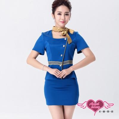 空姐服  端莊情人 兩件式角色空姐扮演服(藍F) AngelHoney天使霓裳