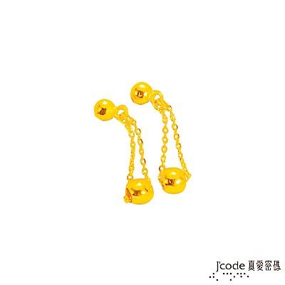 J'code真愛密碼 幸福點滴黃金耳環