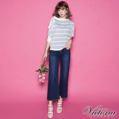 Victoria 中腰排扣鬚邊寬褲-女-深藍