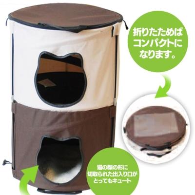 日本IRIS 摺疊貓咪遊樂場 - 貓臉雙層(DCC1303A)