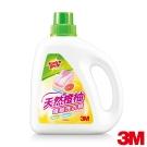 3M 天然橙柚護纖濃縮洗衣精-1800ml