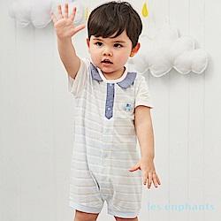 les enphants baby小象車條紋連身裝 淺藍色