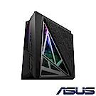 ASUS ROG G21 電競電腦(i7-8700/GTX1060/256G+1T)