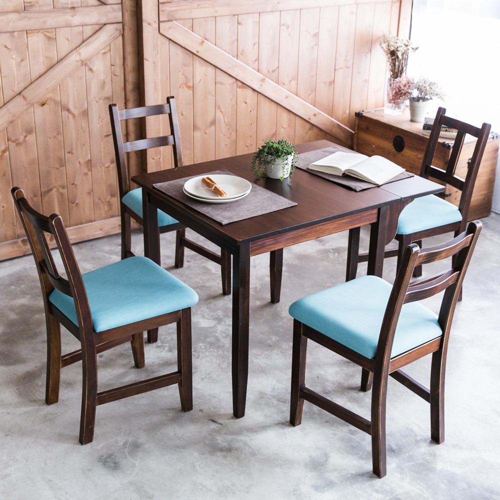 CiS自然行-單邊延伸實木餐桌椅組一桌四椅 74*98公分焦糖+湖水藍椅墊