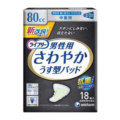 來復易 男性漏尿專用棉墊中量型80cc(18片/包)