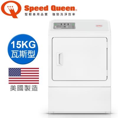 (美國原裝)Speed Queen 15KG智慧型高效能乾衣機(瓦斯) LDGE5BGS