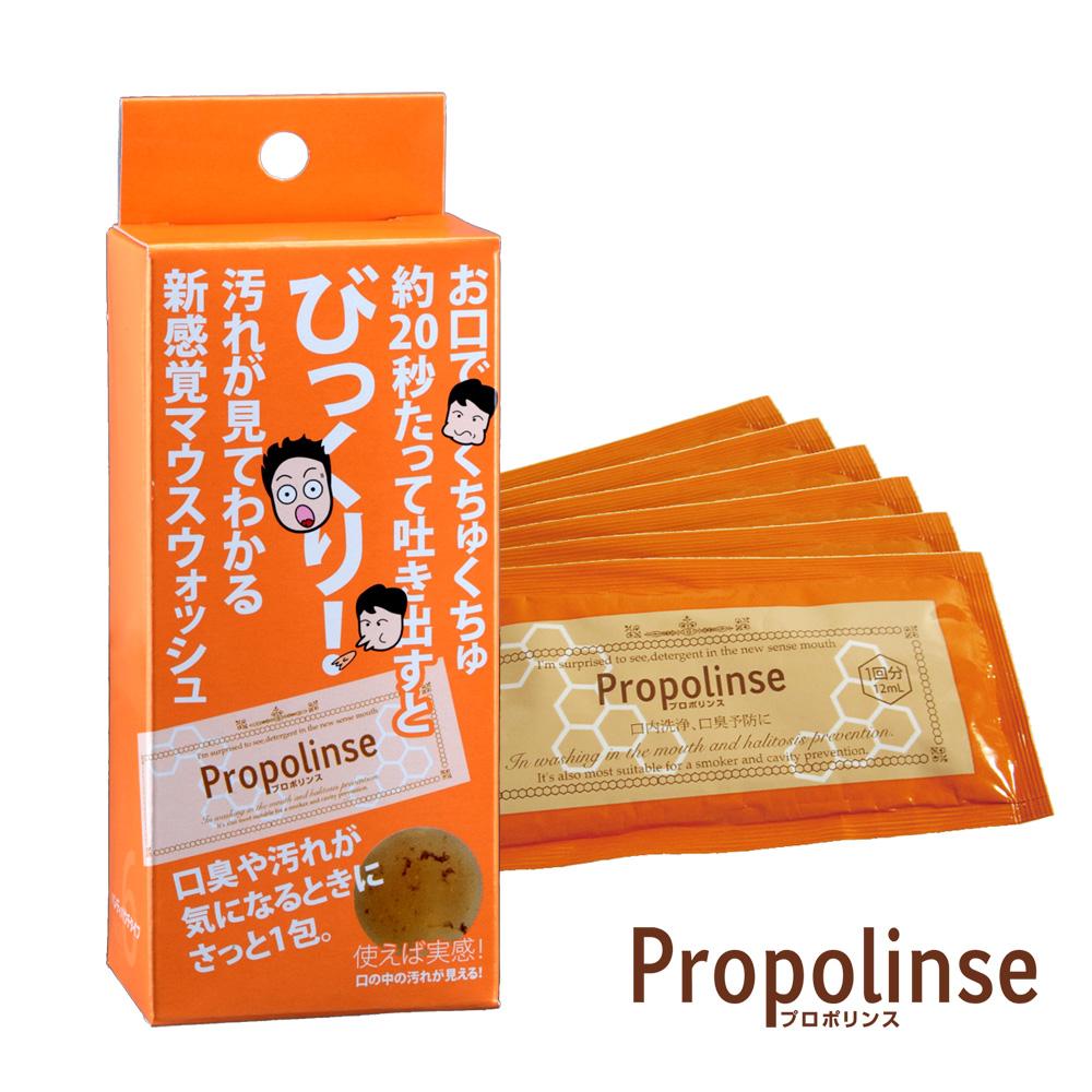 日本 Propolinse 蜂膠漱口水隨身包(6包/盒)