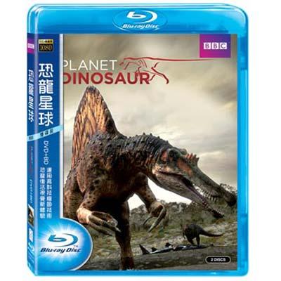 BBC 恐龍星球 Planet Dinosaur   BD+DVD 雙碟版  藍光BD