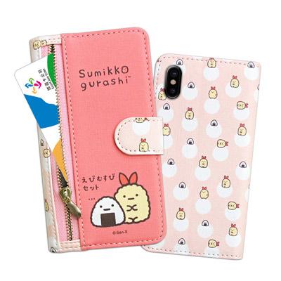 SAN-X授權正版 角落小夥伴 iPhone X 票卡造型彩繪皮套(炸蝦)