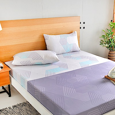 Saint Rose 紫色幾何 加大吸濕排汗天絲枕套床包三件組