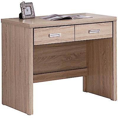 H&D 橡木色3尺書桌 (寬90X深56X高79cm)