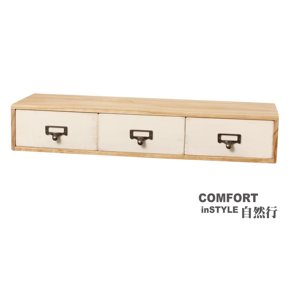 CiS自然行實木家具 收納盒-分類-大框M款+3抽屜(南法象牙白色)