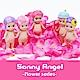日本超人氣-Sonny-Angel-經典-Flower-系列盒玩公仔-單抽