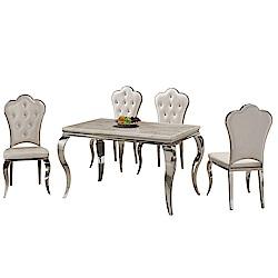 AT HOME -典雅5尺原石餐桌椅組-一桌四椅 150x90x75cm