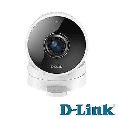 D-Link DCS-8100LH HD無線網路攝影機(聯強貨)