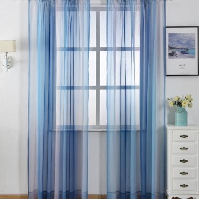 伊美居 海洋漸層窗紗 130x230cm (2件)