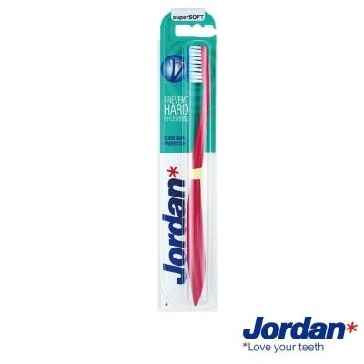Jordan超纖細彈力護齦牙刷(軟毛)