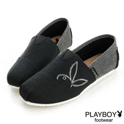 PLAYBOY-質感型男-斜紋編織感懶人鞋-黑-男