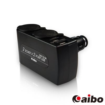 aibo AB431 車用USB點煙器擴充座(雙USB埠 雙點煙器)-3100mA-快