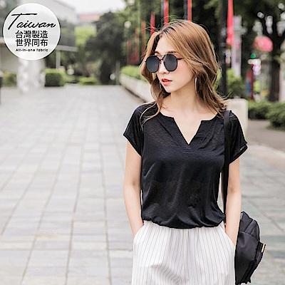台灣品質世界同布吸濕排汗小V領運動上衣