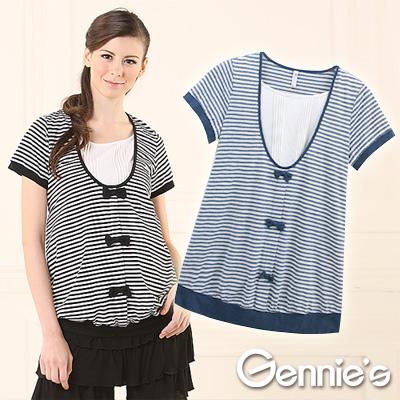 【Gennie's奇妮】甜心蝴蝶結條紋春夏哺乳上衣-條紋藍(GNA43)