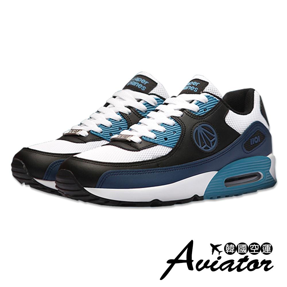 Aviator*韓國空運-Paperplanes真皮拼接氣墊運動鞋-藍黑