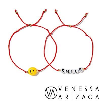 Venessa Arizaga SMILE 紅色手鍊組