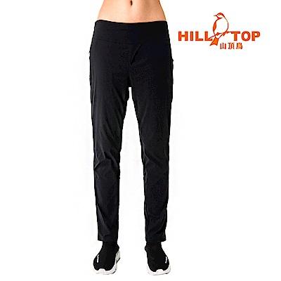 【hilltop山頂鳥】女款超潑水抗UV彈性長褲S07FG1-黑美人