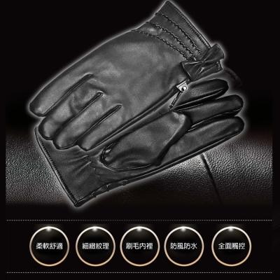 輕盈熱能PU手套2款組-皮革(款式任選)