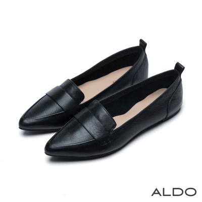 ALDO-簡潔歐風原色真皮幾何尖頭樂福鞋-尊爵黑色