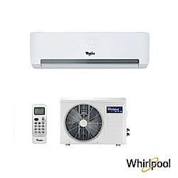 惠而浦 2-3坪 變頻冷暖一對一空調