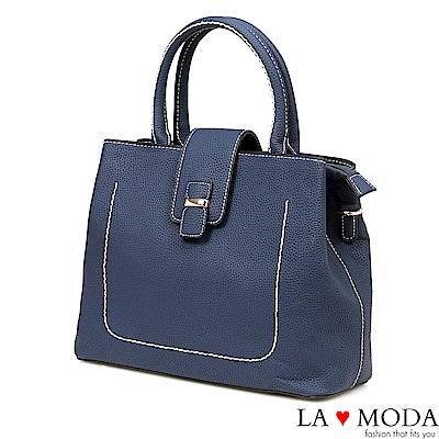 La Moda 優雅氣質荔枝紋大容量鍊條斜背手提托特包(藍)