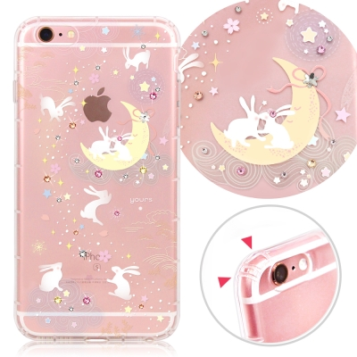 YOURS APPLE iPhone6s Plus 奧地利彩鑽防摔手機殼-嘻兔
