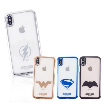 DC正義聯盟iPhone X時尚質感電鍍保護套