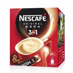雀巢咖啡 三合一香滑原味盒裝(20入)