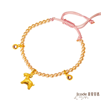 J code真愛密碼金飾 福氣羊黃金/粉紅珍珠手鍊