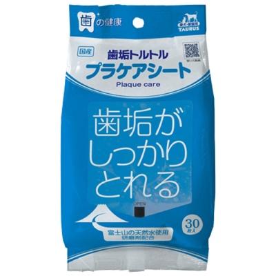 TAURUS日本金牛座 齒垢清光光 牙菌斑對策濕紙巾 30枚入 x 2包