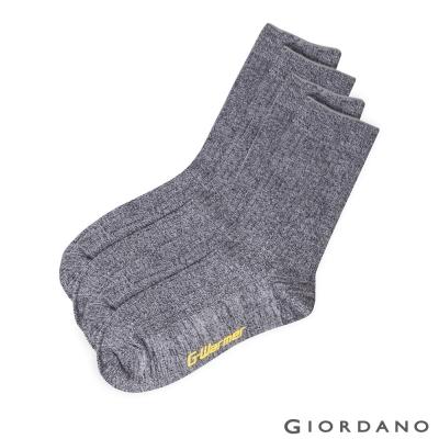 GIORDANO G-Warmer極暖系列長襪(兩雙入) - 03 中花灰