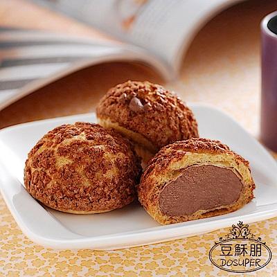(任選8件)豆穌朋 巧克力泡芙1盒(8入/盒)