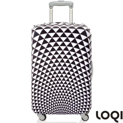 LOQI 行李箱套│稜鏡【S 號】適用21吋以下行李箱