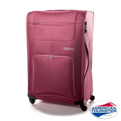 AT美國旅行者 24吋MV+加大容量休旅行李箱(葡萄酒)