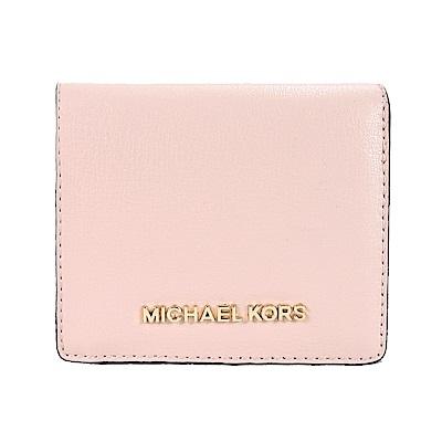 MICHAEL KORS MERCER 金字素面牛皮短夾-櫻花粉