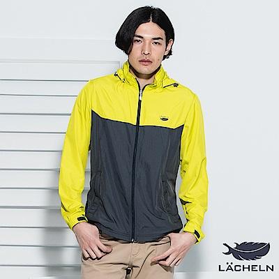 【LACHELN】時尚拼接透氣防曬外套(L71M507)