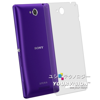 Sony Xperia C S39H 抗污防指紋超顯影機身背膜(2入)