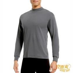 宜而爽 時尚經典型男舒適半高領衛生衣灰色2件組