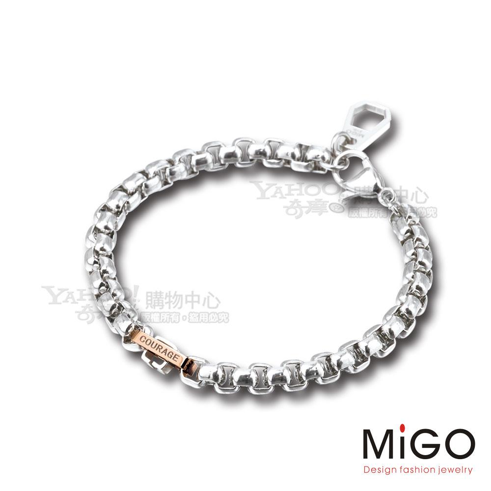 MiGO-勇氣女手鍊